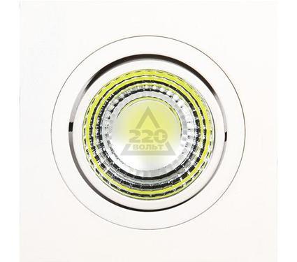 Светильник HOROZ ELECTRIC HL6701LW64