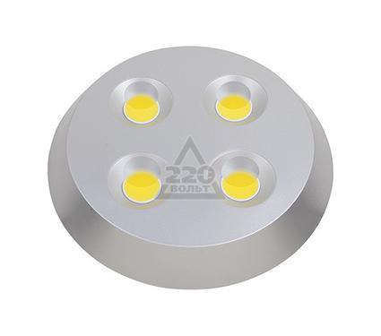 Светильник HOROZ ELECTRIC HL637LS