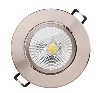 Светильник HOROZ ELECTRIC HL699L