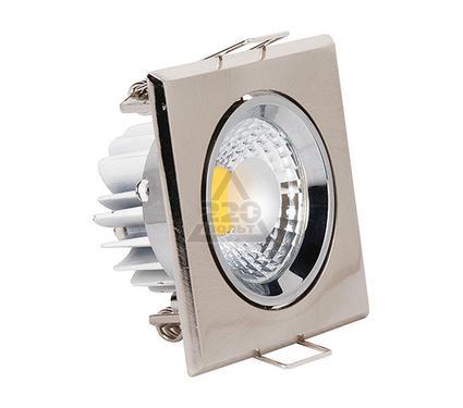 Светильник HOROZ ELECTRIC HL678L3W