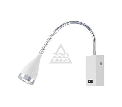 Подсветка для картин HOROZ ELECTRIC HL003LW