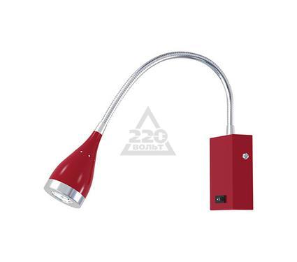 Подсветка для картин HOROZ ELECTRIC HL003LR