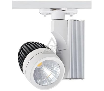 Светильник HOROZ ELECTRIC HL831LBL