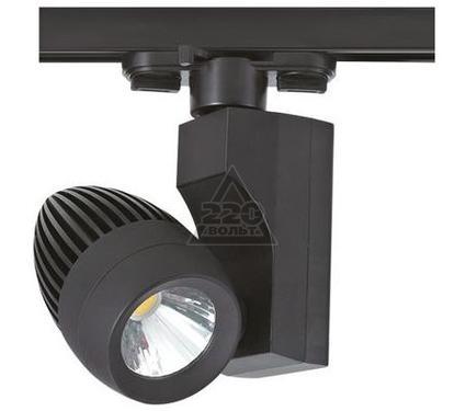 Светильник HOROZ ELECTRIC HL830LBL