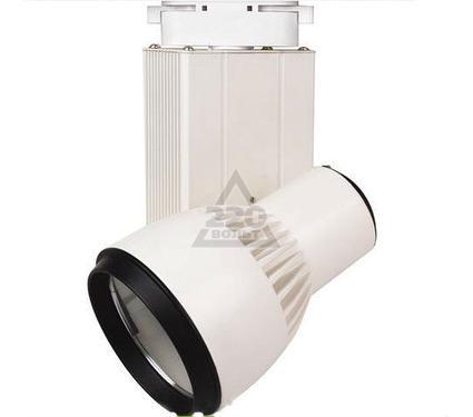 Светильник HOROZ ELECTRIC HL820LSIL