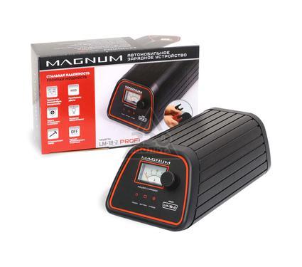 Зарядное устройство MAGNUM LM18-2 PROFI
