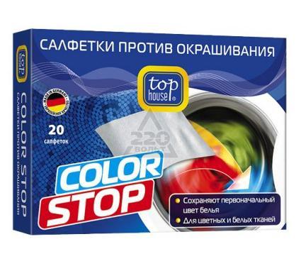 Салфетки TOP HOUSE 350200