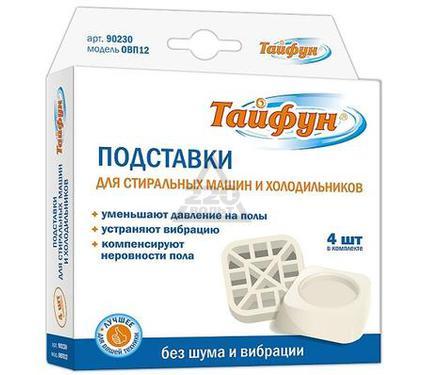 Подставка ТАЙФУН 390230