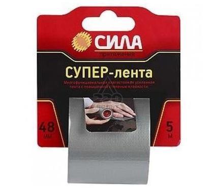 Лента клейкая СИЛА TCL72-02