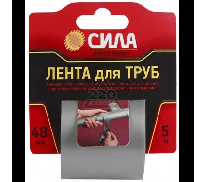 Лента клейкая СИЛА TPD72-03