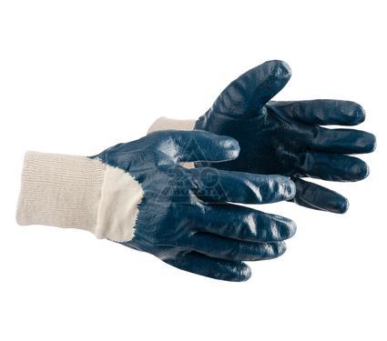 Перчатки нитриловые AMPARO Нитролайт РЧ
