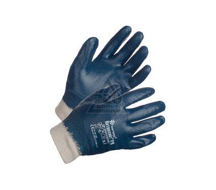 Перчатки нитриловые AMPARO Нитролайт РП