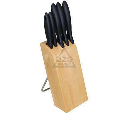 Набор ножей FISKARS 1004931