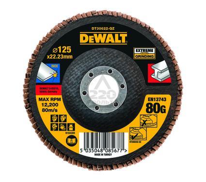 Круг Лепестковый Торцевой (КЛТ) DEWALT DT30622-QZ