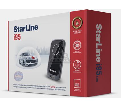 Иммобилайзер STARLINE i95 ЕСО
