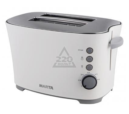 Тостер MARTA MT-1706