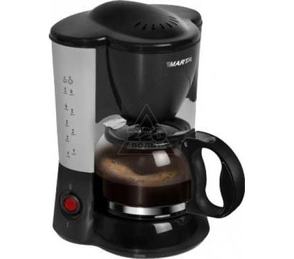 Кофеварка MARTA MT-2111