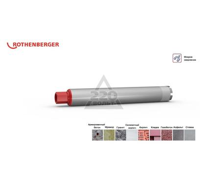 Коронка алмазная ROTHENBERGER FF41110