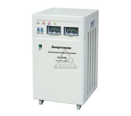 Стабилизатор напряжения ЭНЕРГОМАШ СН-93080