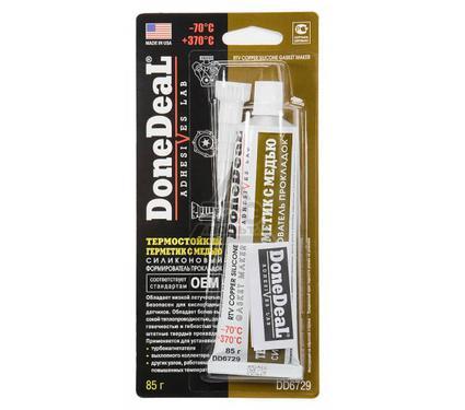 Формирователь прокладок DONE DEAL DD6729