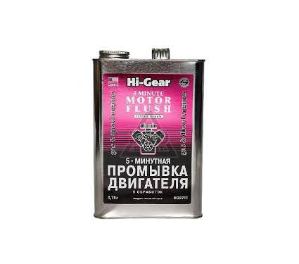 Промывка HI GEAR HG2211