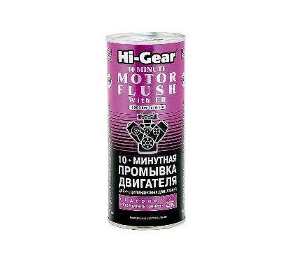 Промывка HI GEAR HG2214