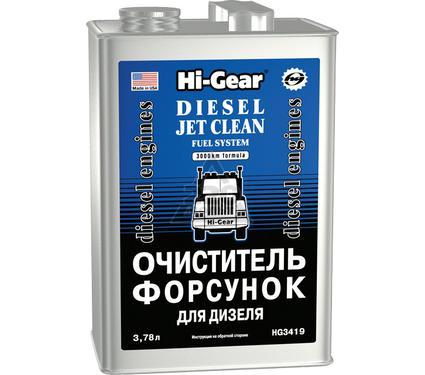 Очиститель HI GEAR HG3419