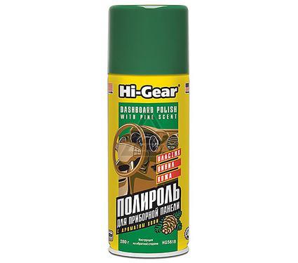 Очиститель HI GEAR HG5618