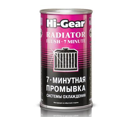 Промывка HI GEAR HG9014