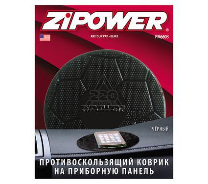 Коврик ZIPOWER PM6603