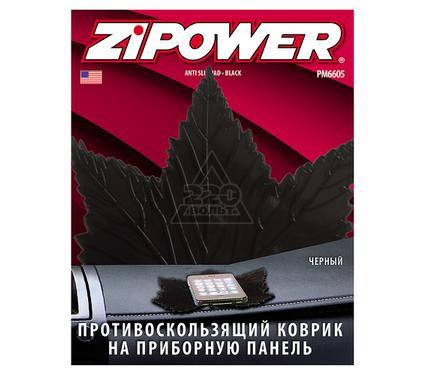 Коврик ZIPOWER PM6605