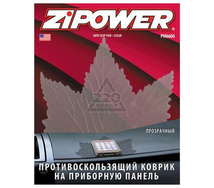 Коврик ZIPOWER PM6606