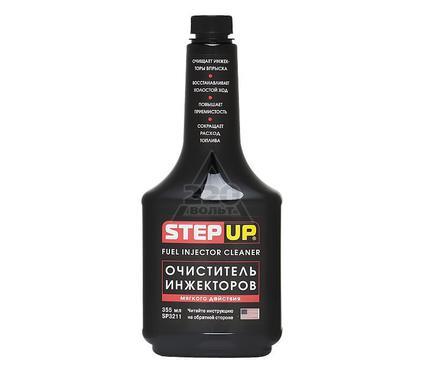Очиститель STEP UP SP3211