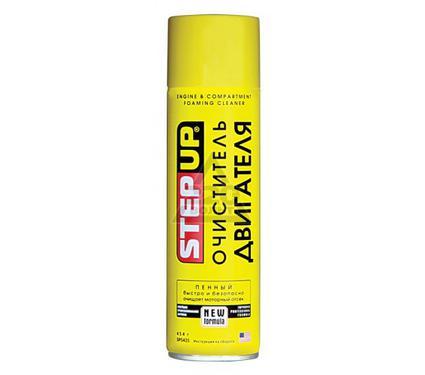 Очиститель STEP UP SP5435