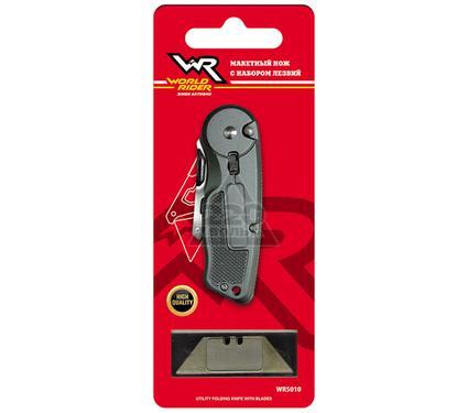 Нож WORLD RIDER WR5010