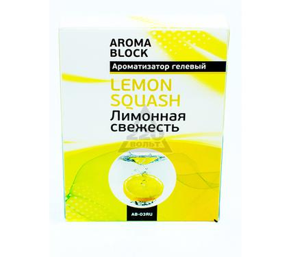 Ароматизатор NN ink. AB-03RU