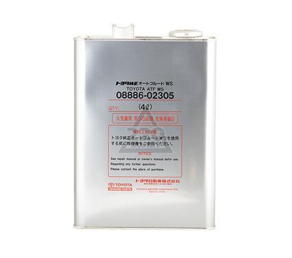 Жидкость TOYOTA 08886-02305