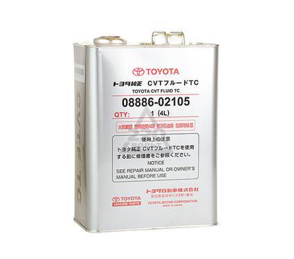 Жидкость TOYOTA 08886-02105