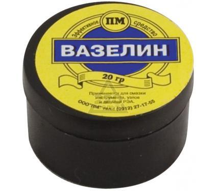 Вазелин технический FIT 200013