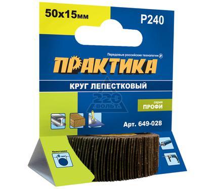 Круг Лепестковый Торцевой (КЛТ) ПРАКТИКА 649-028
