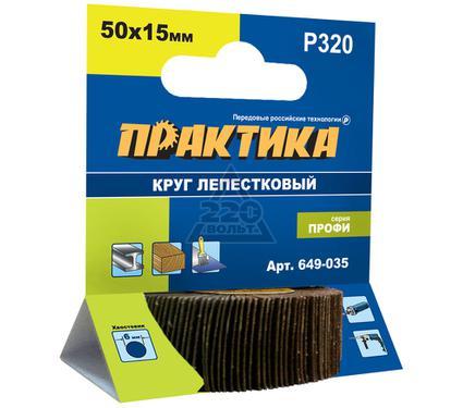 Круг Лепестковый Торцевой (КЛТ) ПРАКТИКА 649-035