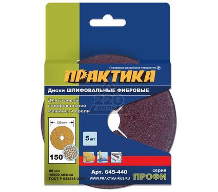 Круг фибровый ПРАКТИКА 645-440