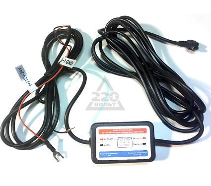 Комплект QSTAR POWER BOX LE5V