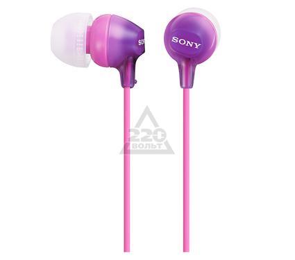 Наушники-вкладыши SONY MDR-EX15LP/V фиолетовый