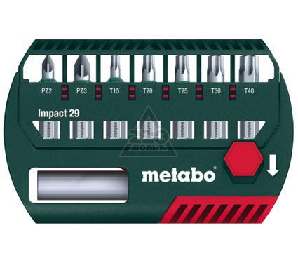 Набор бит METABO 628849000