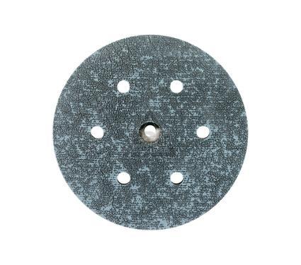 Чашка шлифовальная METABO 631169000