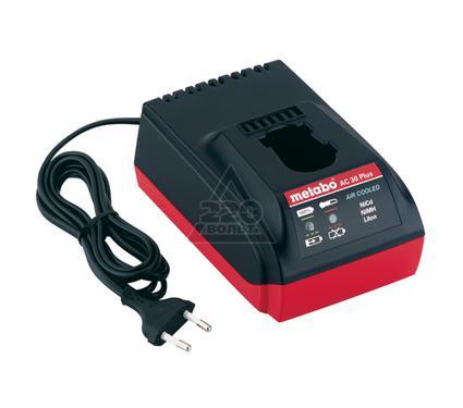 Зарядное устройство METABO 627275000