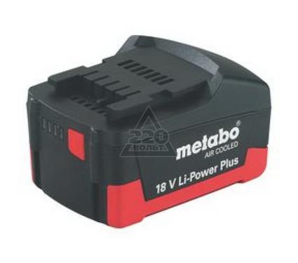 Аккумулятор METABO 625457000