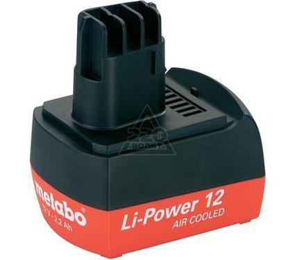 Аккумулятор METABO 625486000