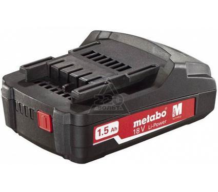 Аккумулятор METABO 625589000